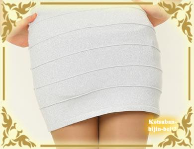 骨盤美人ベルト2の上にパンツや スカートを履いても見た目の影響なし
